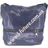 Женская сумка Лазерка Арт. 909 Цвет Синий