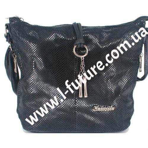 Женская сумка Лазерка Арт. 838 Цвет Чёрный ID-511
