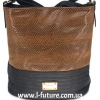 Женская сумка Лазерка арт.853 Цвет Коричневый