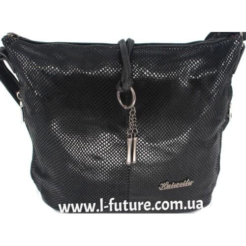 Женская сумка Лазерка Арт. 838 Цвет Чёрный