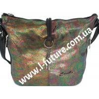 Женская сумка Лазерка Арт. 838 Цвет Зелёный