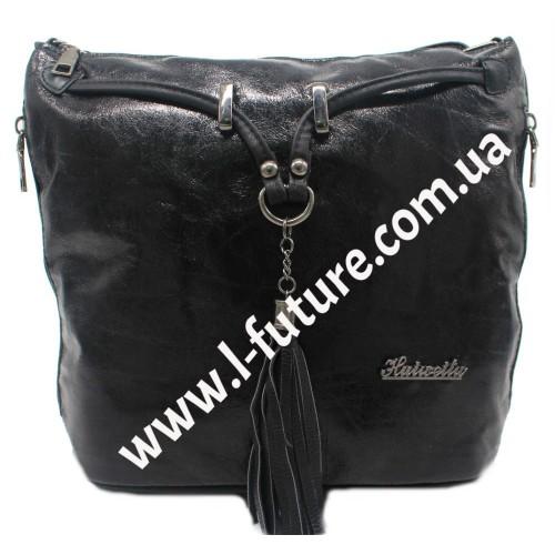 Женская Сумка 840-4 Цвет Чёрный