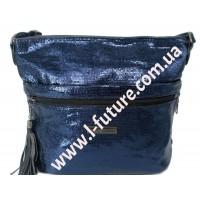 Женская Сумка Арт. 908-5 Цвет Синий