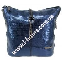 Женская Сумка Арт. 838-5 Цвет Синий