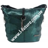 Женская Сумка Арт. 838-5 Цвет Зелёный