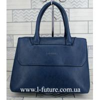 Женская Сумка Арт. L 8171 Цвет Синий