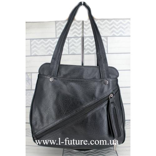 Женская Сумка Арт. 11633 Цвет Чёрный