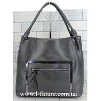 Женская Сумка Арт. F-8076 Цвет Серый