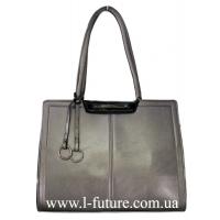 Женская Сумка Арт. 6260 Цвет Серебро