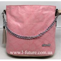 Женская сумка Лазерка Арт. 838-1-3 Цвет Розовый