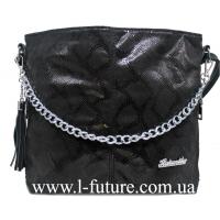 Женская сумка Лазерка Арт. 838-1-3 Цвет Чёрный