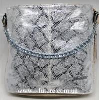 Женская сумка Лазерка Арт. 838-1-3 Цвет Серебро