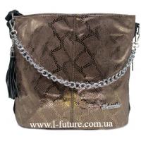 Женская сумка Лазерка Арт. 838-1-3 Цвет Золото
