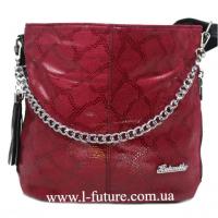 Женская сумка Лазерка Арт. 838-1-3 Цвет Бордо