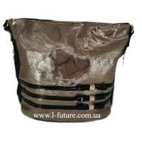Женская сумка Лазерка Арт. 915-1 Цвет Золото