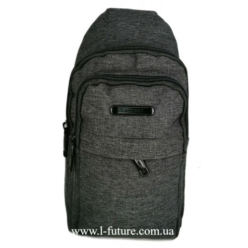 Мужская сумка через плечо Арт. 6917 Цвет Серый
