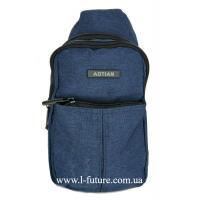 Мужская сумка через плечо Арт. 6925 Цвет Синий