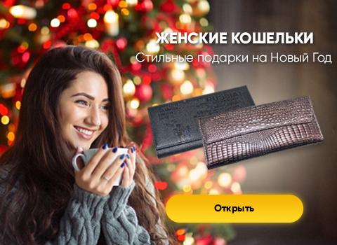 Новогодние подарки 3