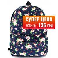Женский рюкзак Арт. 308-1 Цвет 1