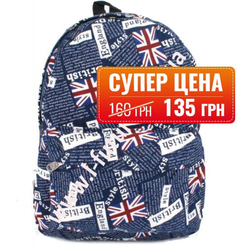 Женский рюкзак Арт. 308-1 Цвет 12