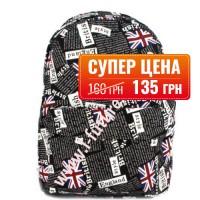 Женский рюкзак Арт. 308-1 Цвет 13