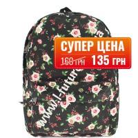 Женский рюкзак Арт. 308-1 Цвет 4