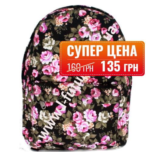 Женский рюкзак Арт. 308-1 Цвет 6