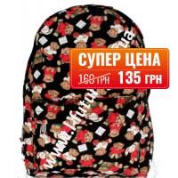 Женский рюкзак Арт. 308-1 Цвет 10
