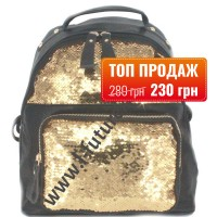 Женский Рюкзак С Пайетками Арт. 183  Цвет Золото С Серебром