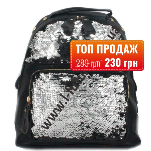 Женский Рюкзак С Пайетками Арт. 183  Цвет Чёрный С Серебром