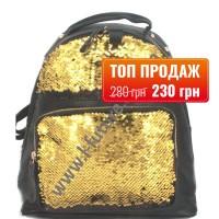 Женский Рюкзак С Пайетками Арт. 183  Цвет Чёрный С Золотом