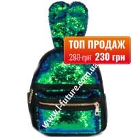 Женский Рюкзак С Пайетками Арт. 181  Цвет Зелёный С Чёрным