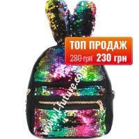 Женский Рюкзак С Пайетками Арт. 181  Цвет Радуга С Серебром