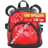 Женский Рюкзак С Пайетками Арт. 185  Цвет Красный С Зелёным