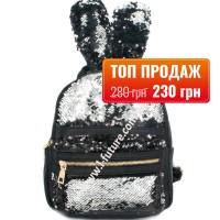 Женский Рюкзак С Пайетками Арт. 181  Цвет Чёрный С Серебром