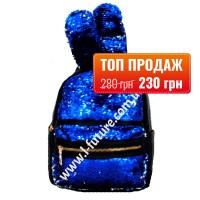Женский Рюкзак С Пайетками Арт. 181  Цвет Синий С Серебром