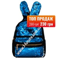 Женский Рюкзак С Пайетками Арт. 181  Цвет Голубой С Серебром