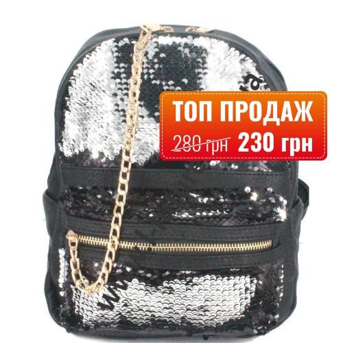 Женский Рюкзак С Пайетками Арт. 182  Цвет Чёрный С Серебром