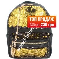 Женский Рюкзак С Пайетками Арт. 182  Цвет Чёрный С Золотом