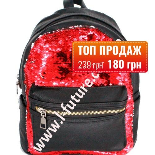 Женский Рюкзак С Пайетками Арт. 59192  Цвет Красный С Чёрным