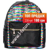 Женский Рюкзак С Пайетками Арт. 59192  Цвет Разноцветный С Серебром