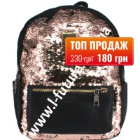 Женский Рюкзак С Пайетками Арт. 59195 Цвет Бронза С Чёрным