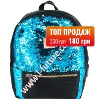 Женский Рюкзак С Пайетками Арт.59195  Цвет Голубой С Серебром