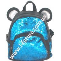 Детский Рюкзак С Пайетками Арт. 185  Цвет Голубой С Серебром