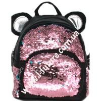Детский Рюкзак С Пайетками Арт. 185  Цвет Розовый С Голубым
