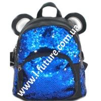 Детский Рюкзак С Пайетками Арт. 185  Цвет Синий С Серебром