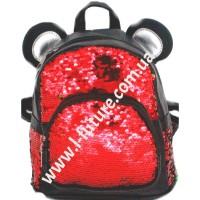 Детский Рюкзак С Пайетками Арт. 185  Цвет Красный С Зелёным