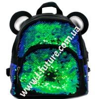 Детский Рюкзак С Пайетками Арт. 185  Цвет Зелёный С Чёрным