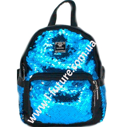 Детский Рюкзак С Пайетками Арт. 186  Цвет Голубой С Серебром