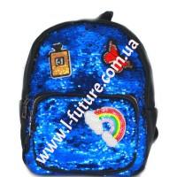 Детский Рюкзак С Пайетками Арт. 59199 Цвет Синий С Чёрным